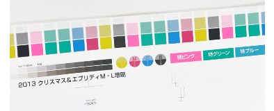 Special color offset printing